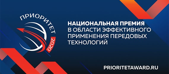 Мегапьютер номинант премии Приоритет 2.0